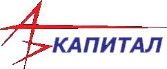 АБ Капитал