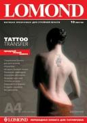 Пленка Tatoo Transfer