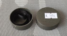 12,7mm* 0,75m black STD Lomond (кольцо)
