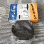 12,7mm*20m black STD (right mebius) c переворотом for Epson DFX 8000 Lomond (прав.мебиус) L0206160