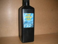 RX 5340/5343/5350/5345/5352/5437/5441/5451/5665/5832/5845/5855 700g bottle распродажа