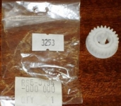 HP 5L/6L редуктора и привода (комплект) RY7-5005-000)