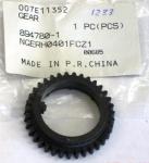 007E11352 RX 5009/ 5310 (ngerh0401fcz1) шестерня фьюзера(термоблока) распродажа