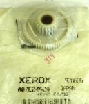 007E24620 RX 5310/ Z-50/SF-6100 #ngerh0454 шестерня редуктора большая (20/59T) распродажа