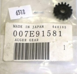 007E91581 Шестерня шнека XEROX 5331/32 AUGER GEAR(распродажа)