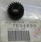 007E94890 Шестерня магнитного вала XEROX 5317 GEAR MAG 23H (распродажа)