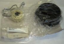 600K03773 RX 2510/2515/2520/2950 комплект шестерен фьюзера (fuser gear repl.Kit) распродажа