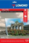 07084111 Lom PET Ink Jet Film – прозрачная, А4, 135 мкм, 10 листов (водостойкая, адаптирована под пигментн.печать)(30п.в кор)