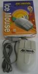 Ice mouse, ps/2 (три кнопки) распродажа