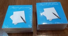 бумага для записей 91*91 (500листов) кубик