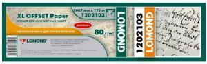 80g/m2,1067*175м*50мм L1202103 Premium Universal paper