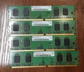 DDR2 DIMM 256mb PC2-4200 533MHz