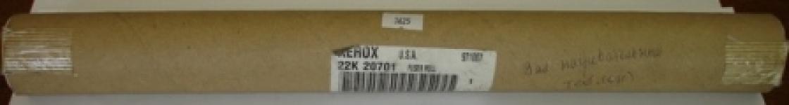 022K20701 RX 5328/5334/5830 fuser roll /нагревательный вал/ тефлоновый распродажа