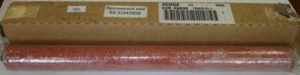 022K49630/ 022K49650 RX 5328/5334/ 5034 /5830 pressure roll /резиновый вал/ распродажа
